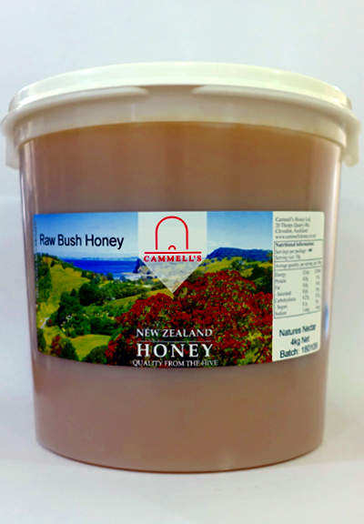 4kg Honey Tubs